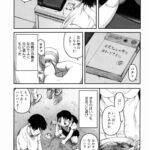【同人誌】どろんこ華茶碗【オリジナル】