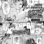 【同人誌】少女たちの茶道ism最終話【オリジナル】