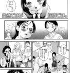 【同人誌】箱入り娘探偵団【オリジナル】