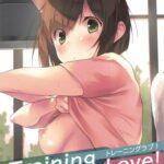 【同人誌】Training Love!【デレマス】