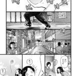 【同人誌】円光おじさん1【オリジナル】