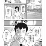 【同人誌】楓姫姦々【オリジナル】