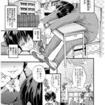 【同人誌】奈良山春日の徐冷なる性春【オリジナル】