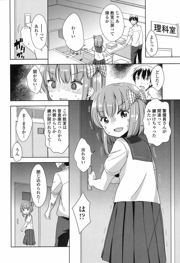 放尿_00004