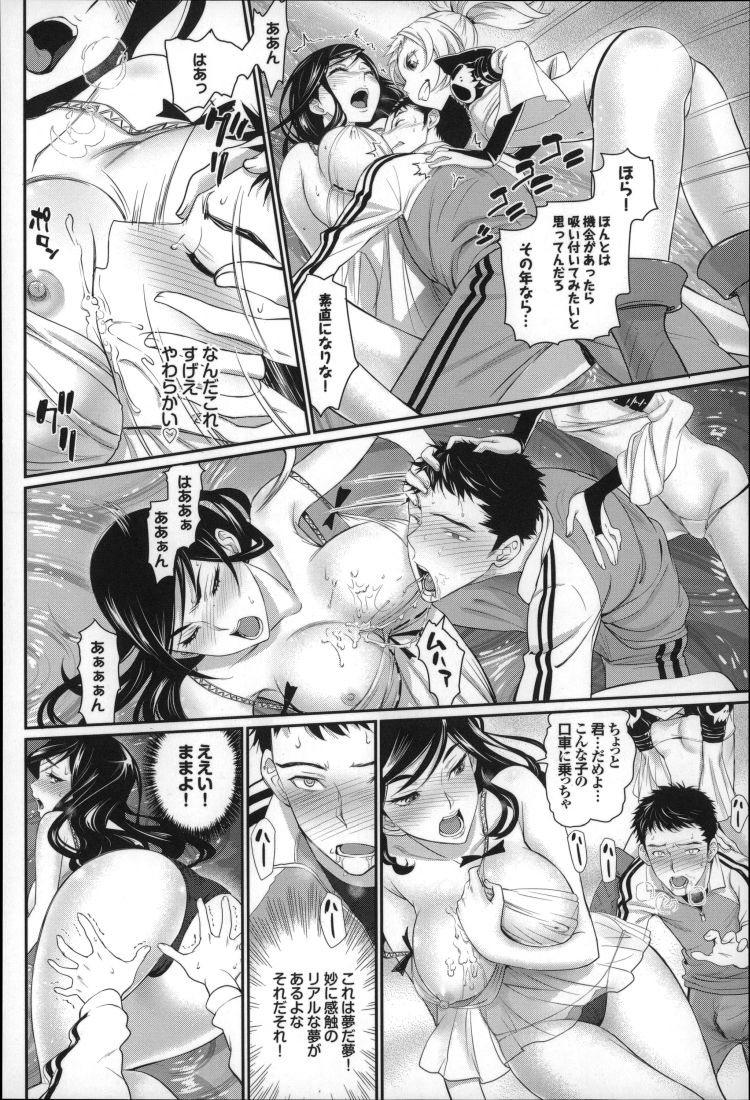 恋フィギュア天使さん_00006