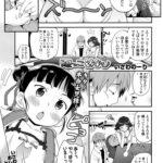 【同人誌】夏っこアソビ【オリジナル】