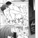 【同人誌】バースディプレゼント3【オリジナル】