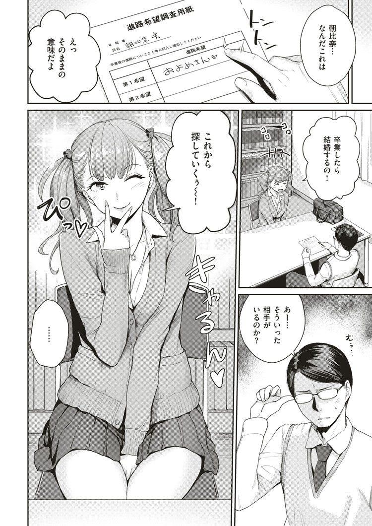 やさビfuture_00002