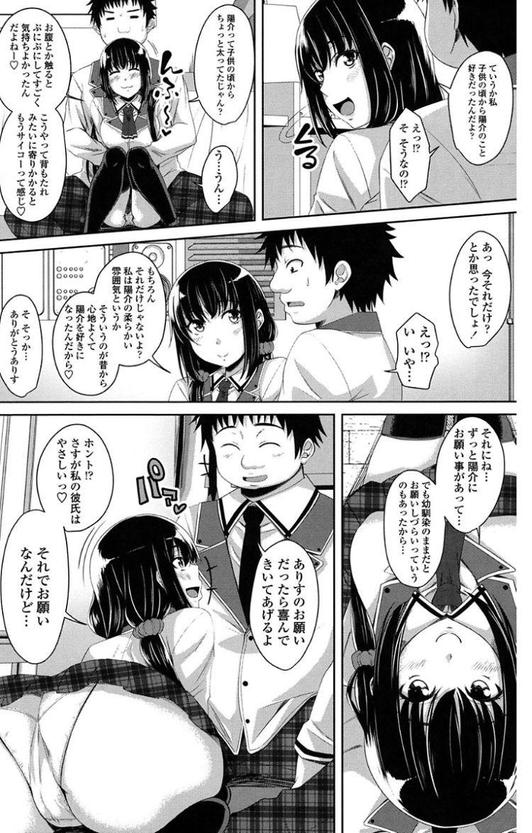 らばーずぷれす_00002