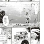 【同人誌】金糸雀の坂道【オリジナル】