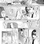 【同人誌】京楽盲目ウィークエンド【オリジナル】