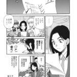 【同人誌】麻友先生はHで困る!【オリジナル】