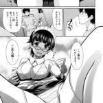 【同人誌】水橋ななみの災難【オリジナル】