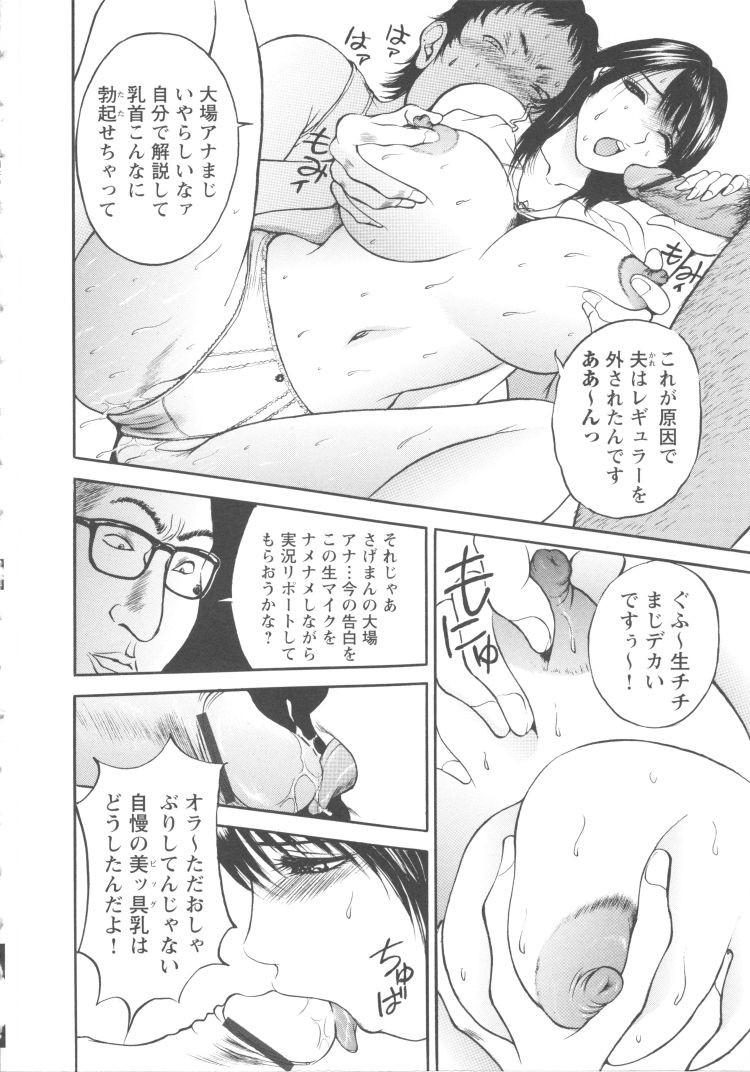 痴情の波_00014