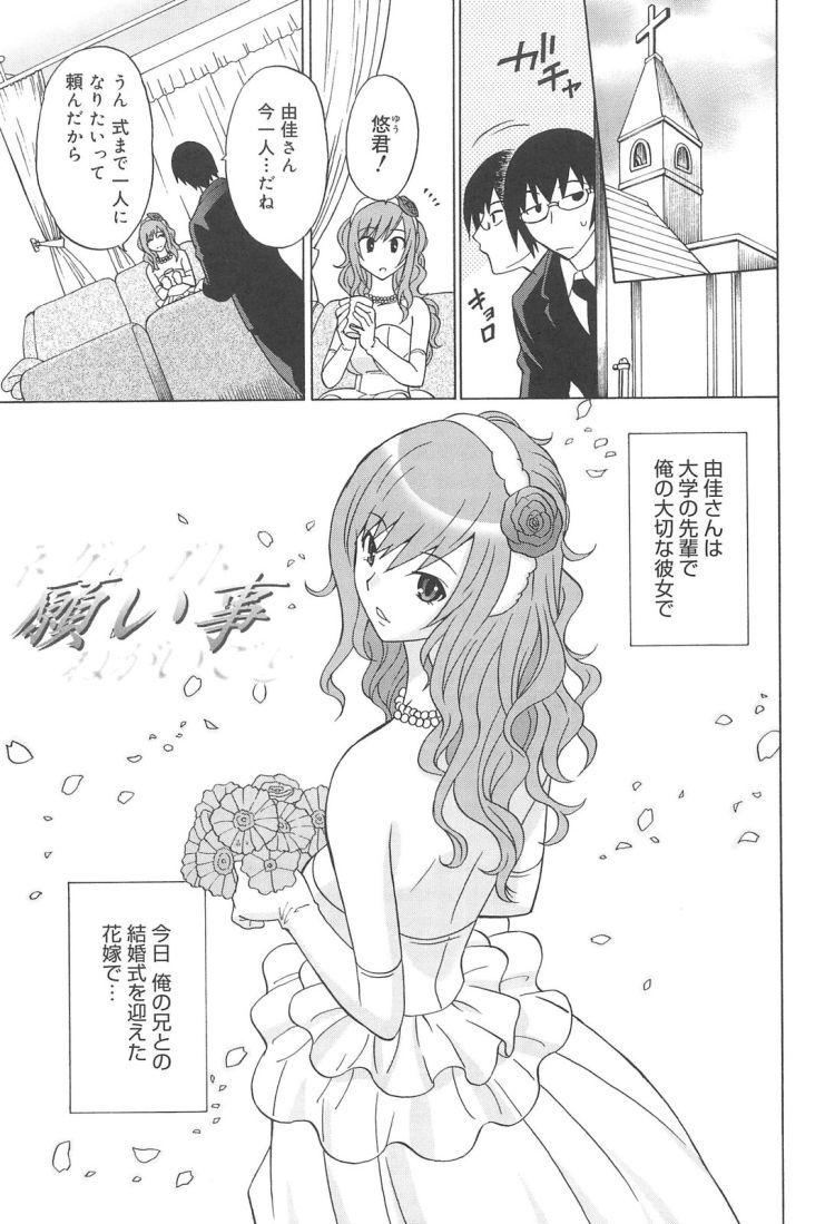 願い事_00001