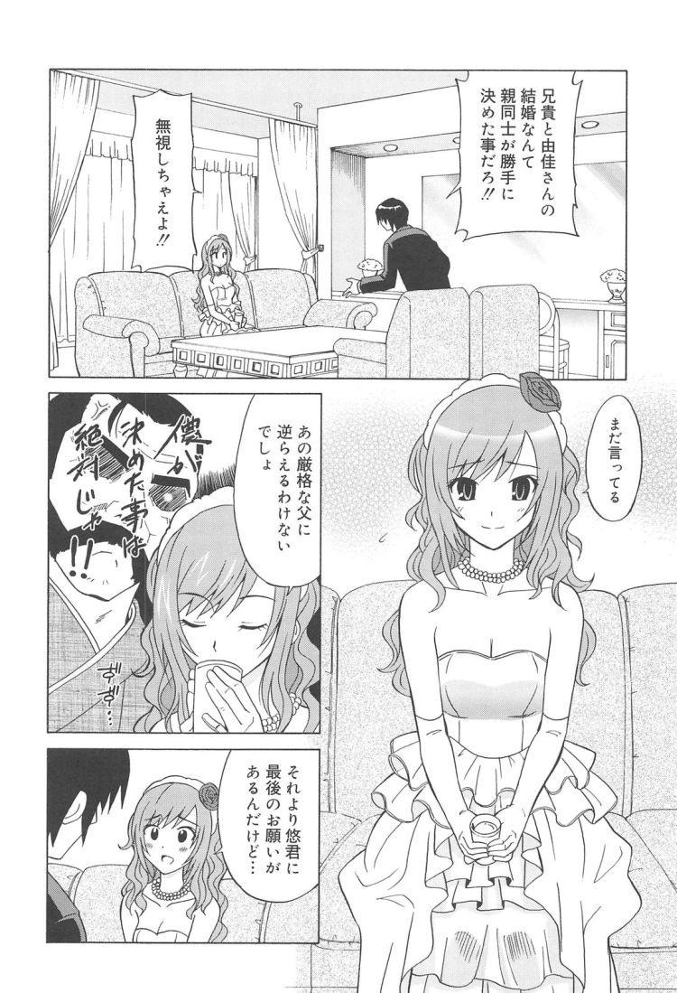 願い事_00002