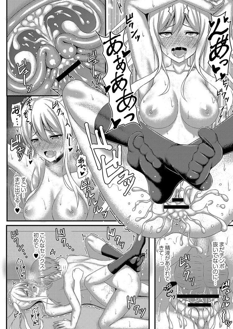 おさなイジリ_00022