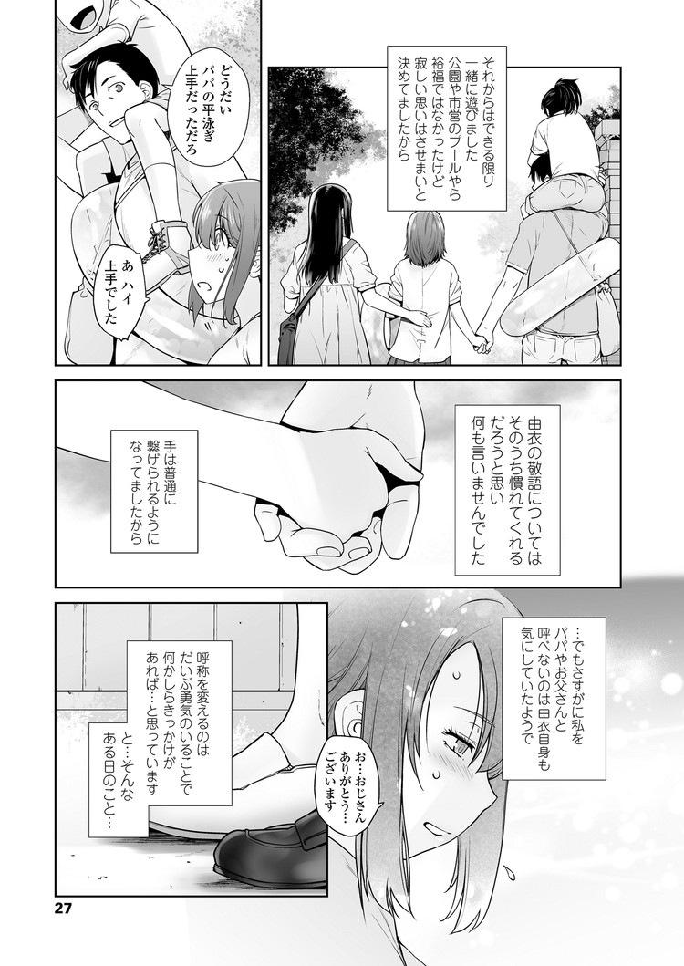 カランゴエ_00003