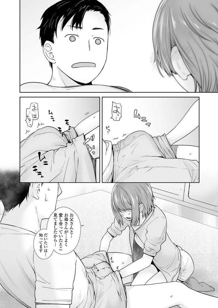 カランゴエ_00006