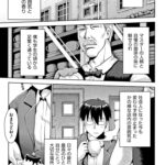 【同人誌】誘惑パティシエール【オリジナル】