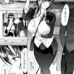 【同人誌】新人女教師「新條裕子」2【オリジナル】