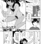 【同人誌】シーズンオフの海の家【オリジナル】