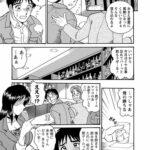 【同人誌】誘惑の吐息5【オリジナル】