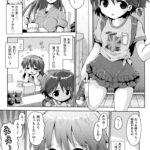【同人誌】ピースフルロスオブバージニティー【オリジナル】