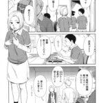 【同人誌】ペーパーバック【オリジナル】