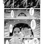 【同人誌】遭難パパ【オリジナル】