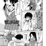 【同人誌】甘ったれバンビ4【オリジナル】