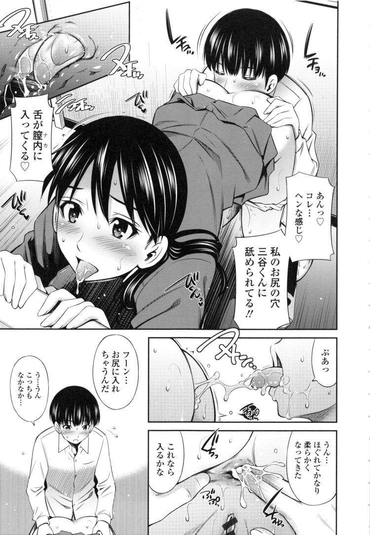 保健室の相楽先生+_00001