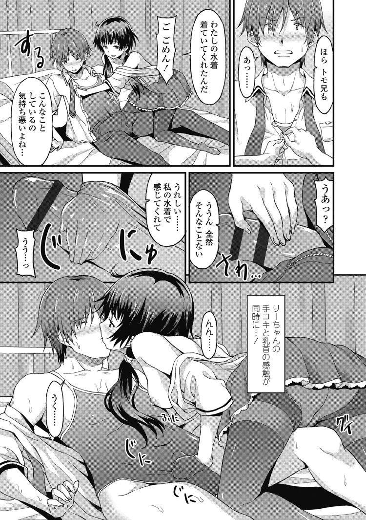 sisterfriends2_00013