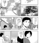 【同人誌】むっちりぷっくり4【オリジナル】