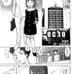 【同人誌】エコー【オリジナル】