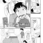 【同人誌】父と母の寝室【オリジナル】