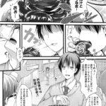 【同人誌】ハッピールーチャオ【オリジナル】