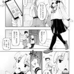 【同人誌】JCリフレ【オリジナル】