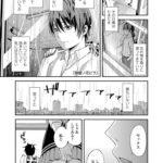 【同人誌】暗黒ノ花ビラ【オリジナル】