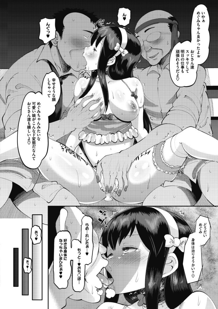 恋愛小説家_00022
