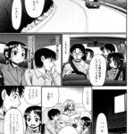 【同人誌】パパのせーきょーいく7【オリジナル】