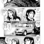 【同人誌】イケニエJK【オリジナル】