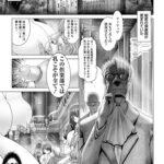 【同人誌】乳首アクメ【オリジナル】