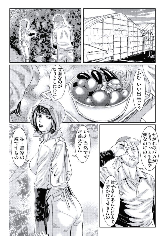 人妻いじり4_00001