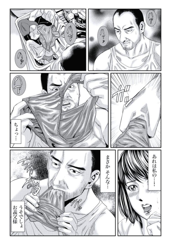 人妻いじり4_00007