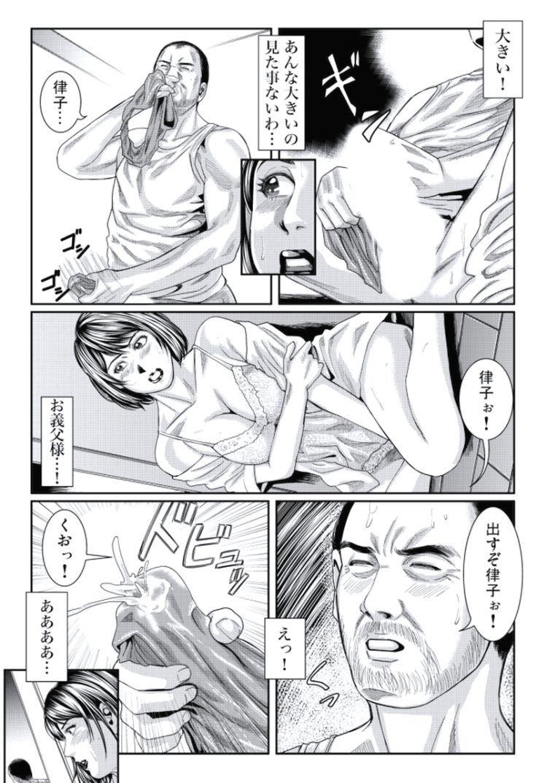 人妻いじり4_00008