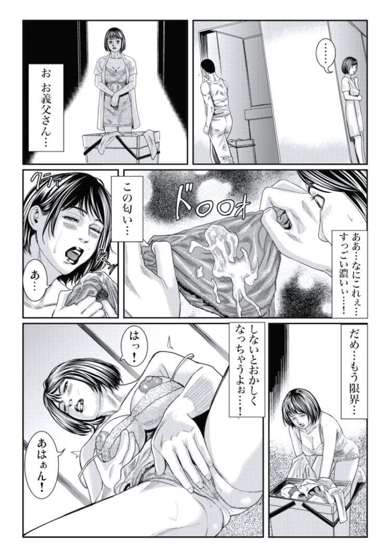 人妻いじり4_00009