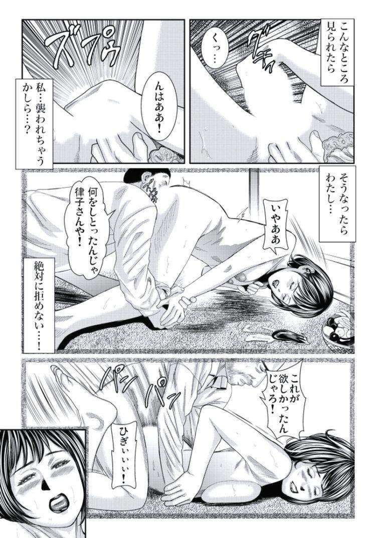 人妻いじり4_00011