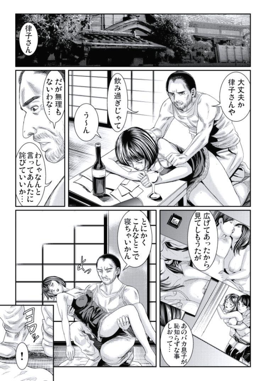 人妻いじり4_00015