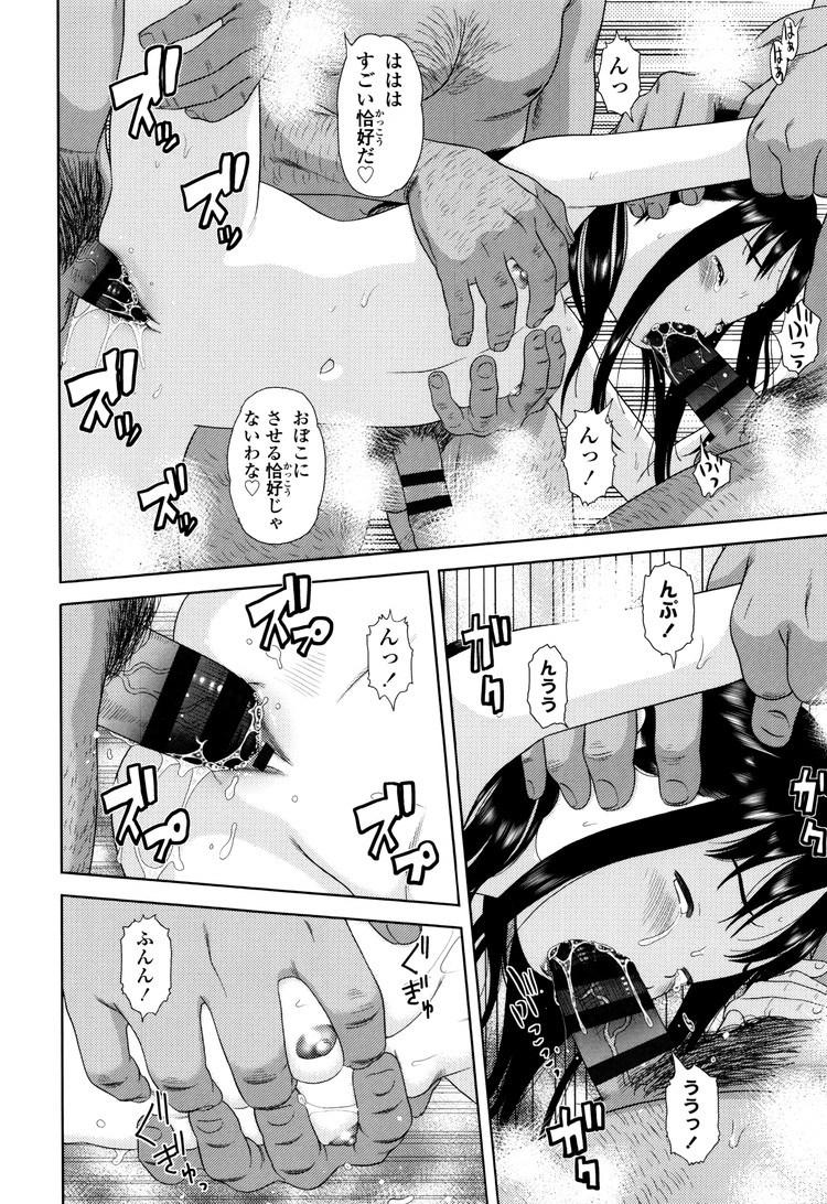 ろ姦風呂_00018